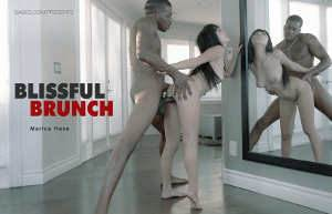 Blissful Brunch – Marica Hase, Isiah Maxwell (2016)